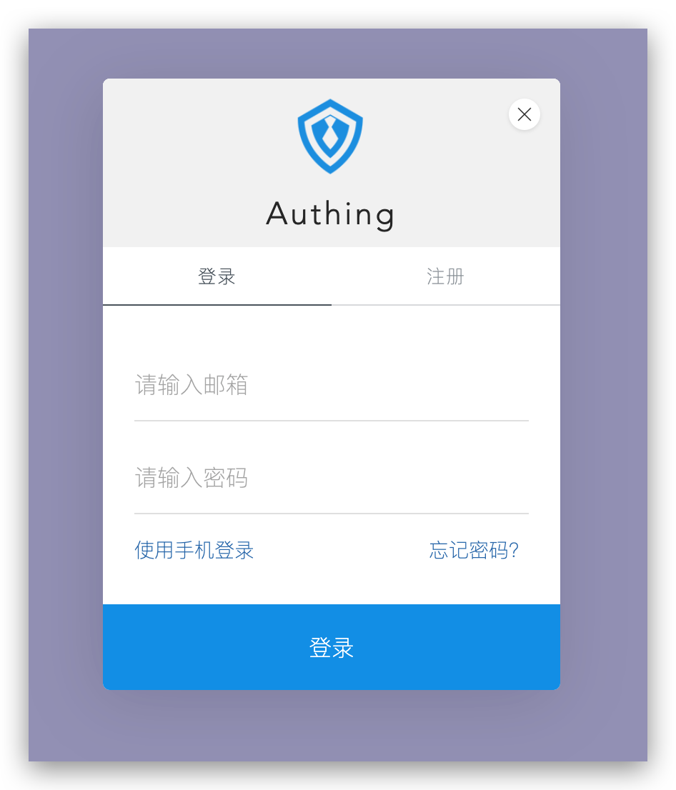 authing-rn-sdk 示例